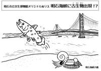 nurie_bunpaku_2.jpg