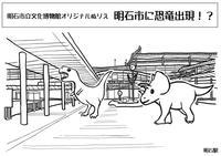 nurie_bunpaku_4.jpg