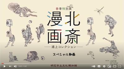 動画①.jpg